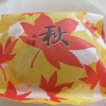 菓匠 松久  - ちょっと季節感ある秋どらの包み