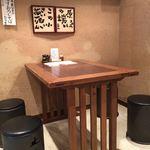 和楽 - テーブル席