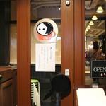 よーじやカフェ - 取っ手が鏡を模っている入り口!!(´・∀・`)ヘー