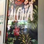 Hawaiian Aroma Caffe - はい、アロハ