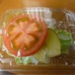 58353730 - 別添えの野菜