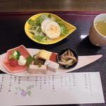 伊くま - 京のおばんざいランチ先付 1830円