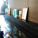 麺屋大志 - カウンター席。