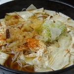 nikkouguchipa-kingueriakudaribaiteninshokuko-na- - ゆば蕎麦