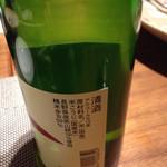たか濱 - 真田家松代藩のお酒