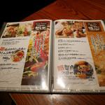 堀 堀~hori hori~ - 2016/11/1  メニュー