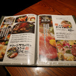 堀 堀~hori hori~ - 2016/11/1  サラダ系メニュー