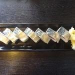 はこねずし - さばの押し寿司(7カン)¥1,800