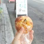 天然酵母 パン屋 そら豆 - 料理写真: