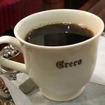 グレコ - ホットコーヒー