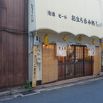 ひょうたん - 2016.11 京都駅北口、室町通り(ロームと松本旅館の間)を入った左手