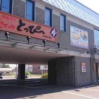 "北海道の観光名所""小樽""の人気店!"