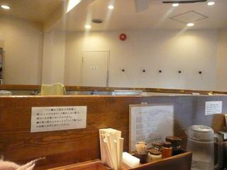 麺や輝 中津店