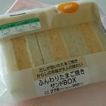 ローソン - ふんわりたまご焼きサンド BOX:300円