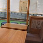 かつ丼と珈琲 聖 - テーブル席