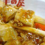 大衆食堂 半田屋 - 豆腐からは適度に水分が抜けてハリのある食感が感じられ、味の要のソースはピリ辛でお肉の旨味もたっぷり! 3品ともに恐ろしくコスパの良さを感じました。