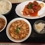 58376958 - 酢豚定食