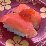 回る寿司 祭り - 料理写真:サーモンいくら 平日88円(税別)