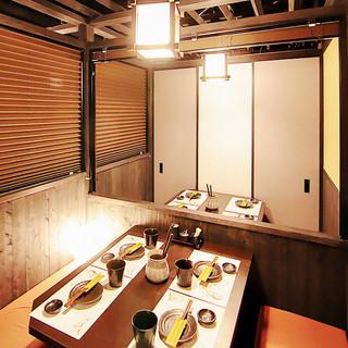 ◆居心地の良い和風個室◆個室は最大50名様まで!