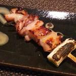 58378851 - 南部鶏西京焼き