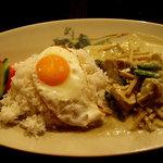 Tha Chang - 鶏肉のグリーンカレー