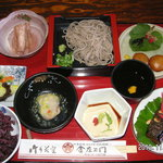 金左ヱ門 - おまかせ膳¥2,100信じられない値段とおいしさです