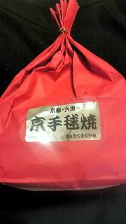京手毬焼本舗
