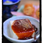お食事処 もとだき - 味噌豆腐