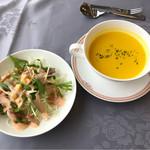 ヴェルデ ロッソ - シェフおすすめランチのサラダとスープ