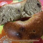 パン コリス - 栗のベーグル