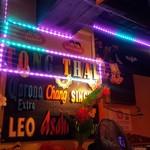 タイ居酒屋 トンタイ - 内観写真:店内の飾り付けは季節やイベントによって変わりますので、季節感を感じられます。