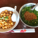 香楼苑 - 麺類と丼のランチC 税込780円