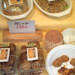 富士宮やきそば がんそ - 商品棚