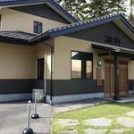 青崎山荘 - 外観