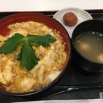 鶏三和 ネオパーサ浜松店 - 親子丼