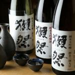 九州料理×もつ鍋専門店 木村屋本店 - ドリンク写真: