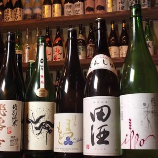 【最大25種!!厳選日本酒付き飲み放題】