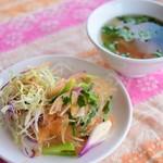 プアンタイ - 春雨サラダ+スープ