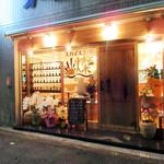 スパイス工房 燦 SUN - 外観。京阪の枚方市駅から徒歩7分くらい