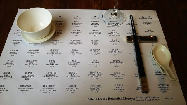トゥーランドット 臥龍居  - テーブルセッティング