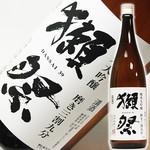 獺祭 磨き三割九分 純米大吟醸(山口県)