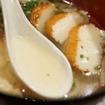 地鶏亭 仁 - スープ