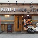 Pasta e Vino Kei - 外観/(2016年11月)