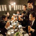 九州酒場だんだん. -