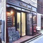 グランド エナ - お店は小さいですがオシャレでした〜〜
