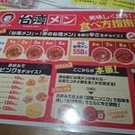 TAIWAN CAFE&BAR 台湾ケンタ -