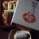 銘菓の老舗 あさ川 - 料理写真:我姫ほっくり