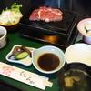 いづみや - 料理写真:石焼きステーキ御膳