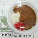 トム弁当 - カレーライス(サラダ、スープ付き)500円 ― 辛さ控えめな家庭的な味でした ※別メニューの重箱入り弁当は、おかず一品が追加