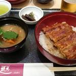 58417501 - うな丼(竹)と淡路島ポークの豚汁セット